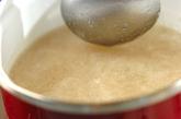 レンコンとショウガの卵汁の作り方1