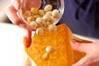 たっぷり黒豆ご飯の作り方の手順5
