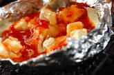 野菜スティックと熱々チーズディップの作り方5