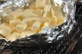 野菜スティックと熱々チーズディップの作り方4