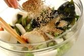 カブのピリ辛サラダの作り方1