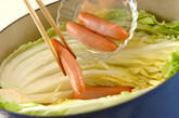 白菜のくったり煮の作り方2