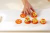マッシュポテカナッペの作り方の手順5