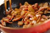 ゴボウとベーコンの混ぜご飯の作り方2