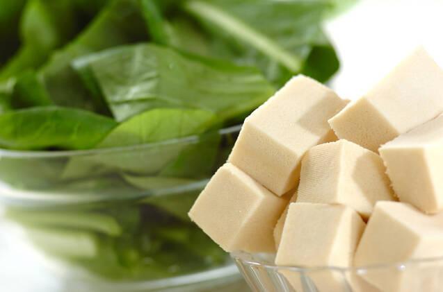 小松菜と高野豆腐のサッと煮の作り方の手順1