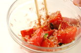トマトのおかか和えの作り方1