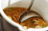 ナメコのおろし汁の作り方4