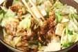 豚肉と野菜のピリ辛炒めの作り方3