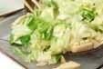 豚肉と野菜のピリ辛炒めの作り方1