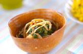 青菜とマイタケの煮物