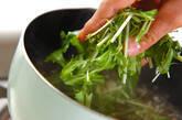 シャキシャキ水菜の中華スープの作り方4