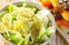レタスのサラダの作り方の手順