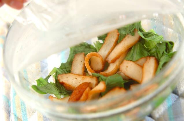 小松菜とさつま揚げのレンジ煮の作り方の手順3