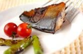 焼きサバのユズ漬け焼きの作り方5