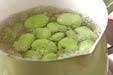 塩ゆでソラ豆の作り方2