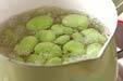塩ゆでソラ豆の作り方1