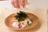 豆腐と玉ネギのサラダの作り方2