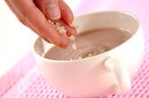 簡単チョコミルクの作り方1