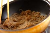 しらたきと鮭の炒め物の作り方1