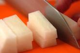 塩もみ大根のピリ辛漬けの作り方1