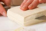豆腐のはさみ揚げ汁の作り方1