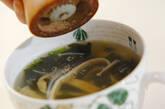 板麩のスープの作り方4