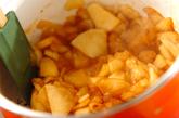 煮リンゴのビスケットサンドの作り方1