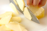 煮リンゴのビスケットサンドの下準備1