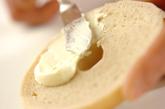 野菜のマリネとエビのベーグルサンドイッチの作り方3