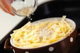 レトルトカレードリアの作り方3