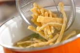大根と油揚げのみそ汁の作り方2