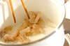牛すじとモロヘイヤのスープの作り方の手順7