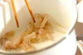 牛すじとモロヘイヤのスープの作り方7