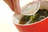 牛すじとモロヘイヤのスープの作り方の手順9