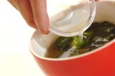 牛すじとモロヘイヤのスープの作り方3