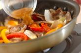 だし香る豚のショウガ焼きの作り方2