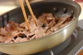 だし香る豚のショウガ焼きの作り方1
