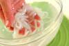 イカのマヨネーズ和えの作り方の手順1