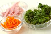 菜の花の中華スープの下準備1