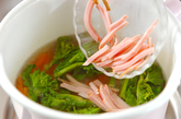 菜の花の中華スープの作り方2
