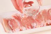 鶏手羽中の七味焼きの下準備1