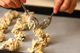 オートミールクッキーの作り方5