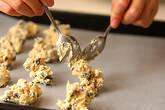 オートミールクッキーの作り方9