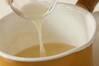 懐かしの味!もちもち白玉のフルーツポンチの作り方の手順4