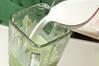 アボカドクリームスープの作り方の手順4