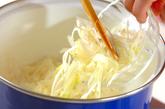 パンプキンつけ麺の作り方2
