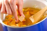 パンプキンつけ麺の作り方3