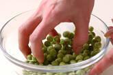 豆ご飯の作り方1