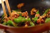 シシトウのゴマみそ炒めの作り方4