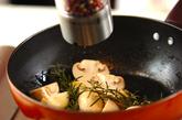 マッシュルームのローズマリー炒めの作り方1